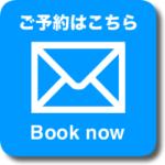 シャワークライミング SUP(サップ)予約
